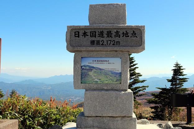 「日本国道最高地点・標高2,172m」の石碑