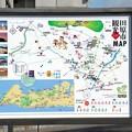 Photos: 田原市観光MAP
