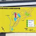 写真: 蔵王山展望台案内図