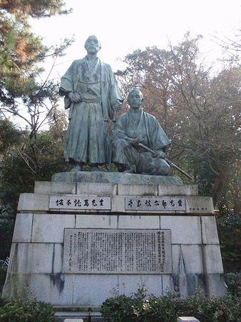 円山公園 坂本龍馬・中岡慎太郎像
