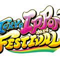 写真: TIF2014_logo