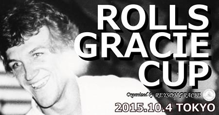 rolls_gracie_cup2015_logo