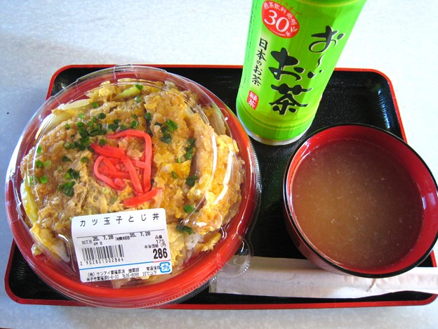 安定の308円かつ丼・・・