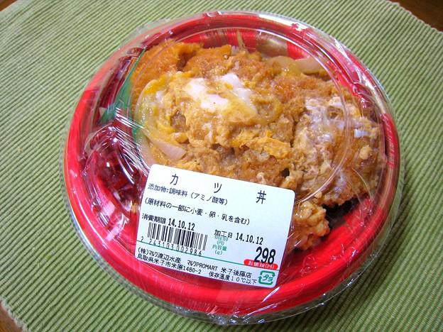 298円【税別】・・・