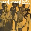 soul to soul D.J's Choice(JA)1