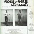 soul to soul D.J's Choice(JA)2