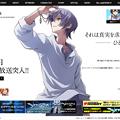 写真: TVアニメ「キャプテン・アース」公式サイト