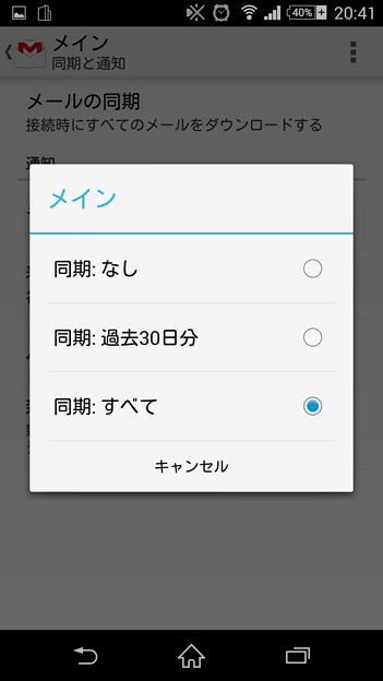 gmail_5