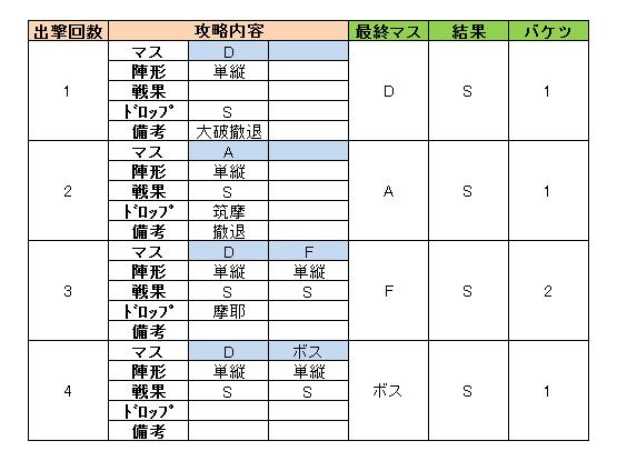 kikan_kasumi_6