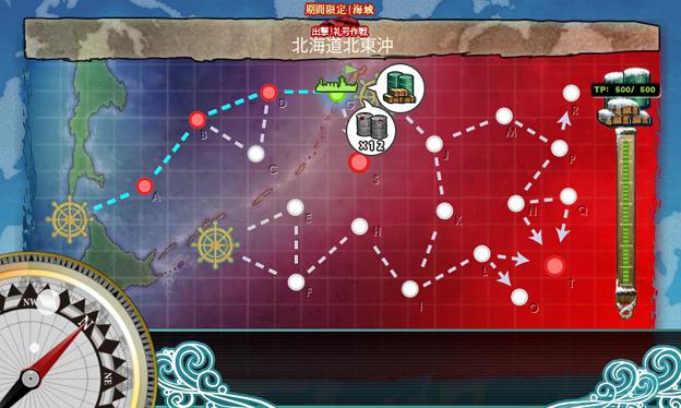 e3_マップ