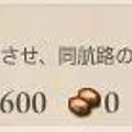 Photos: kancolle_出撃任務_1