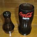 Photos: Coca・Cola zero EXILE BOTTLE CUP