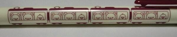 リラックマ×阪急電車 マスコット付きシャープペン