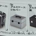 Photos: 誰得?!俺得!!シリーズ 折りたたみキャリアーとスーツケース