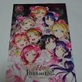 μ's Final LoveLive!~μ'sic Forever ~ライブビューイング μ's スペシャルポストカード