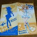 Photos: ラブライブ! チケットケース2 with ハコビジョンチケット