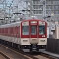 Photos: 近鉄5820系・9020系