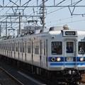 Photos: 北総7200形