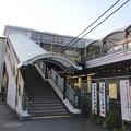 写真: 鹿島田駅