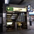 Photos: 三田駅