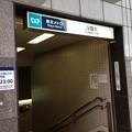 Photos: 荻窪駅