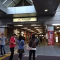 Photos: 中央林間駅