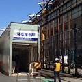 写真: 京成曳舟駅