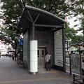 写真: あおば通駅