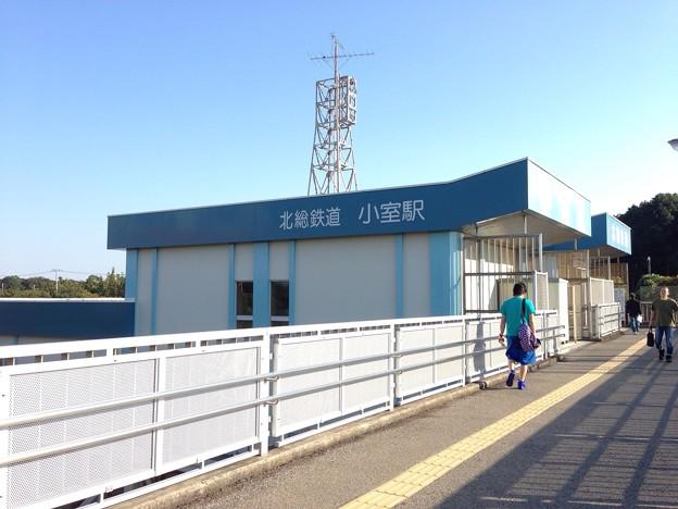 写真: 小室駅
