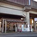 Photos: 内宿駅