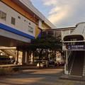 写真: 市大医学部駅