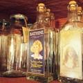 Photos: 第85回モノコン。。店内紹介(2)…Glass Bottles