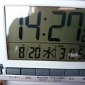 Photos: 31℃