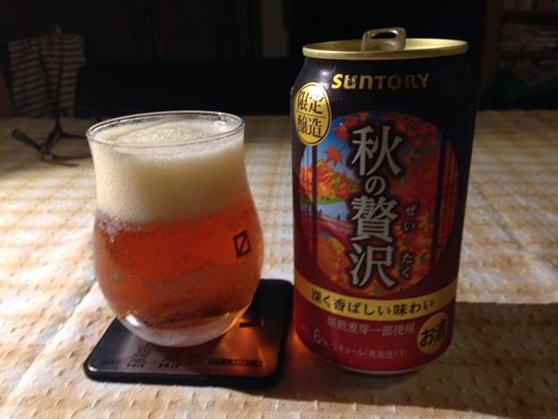 Photos: 秋の贅沢