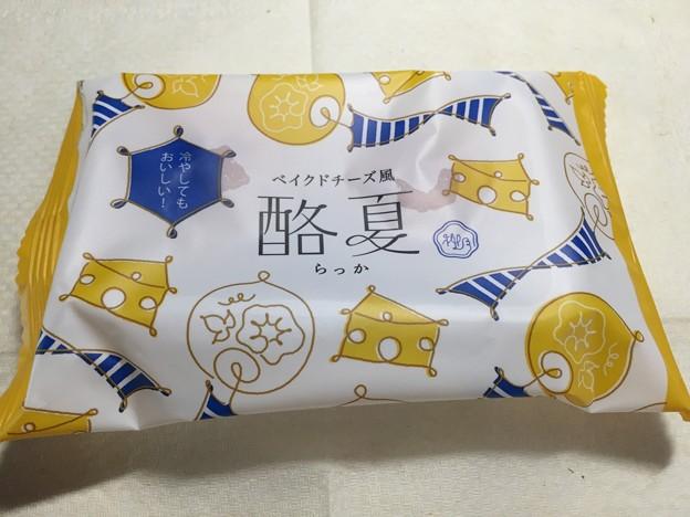 20150808-02『柳月』の「酪夏(らっか)」01