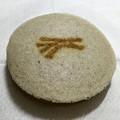 20151127-01『六花亭』の11月のお菓子餡入りそば粉の蒸しパン「そばづと」03