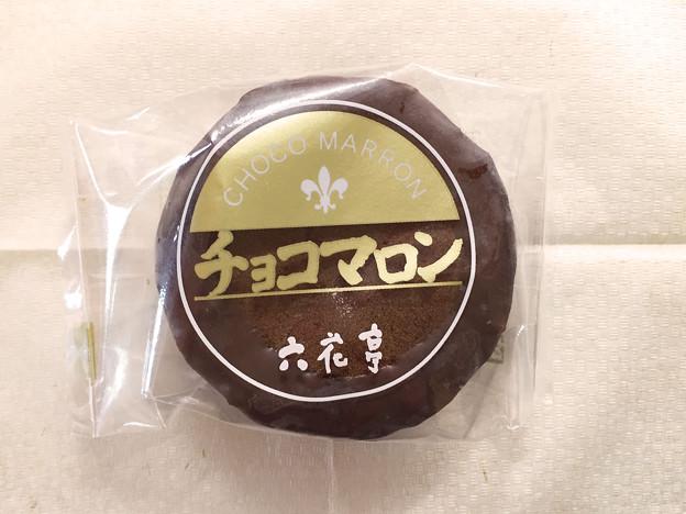 20151010-01『六花亭』の「チョコマロン」01