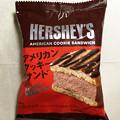 Photos: 20151016-01『ハーシーズ』のアイスクリーム「アメリカンクッキーサンド」01
