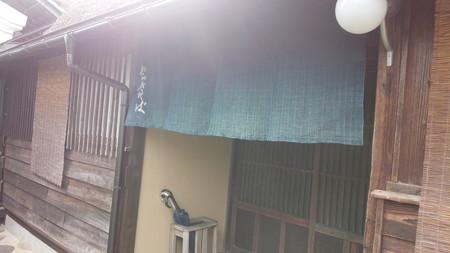 あらきそば(山形県村山市)