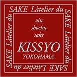 蔵元特約店KISSYO