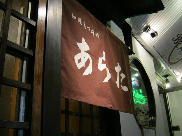 写真: 2011-04-15_21.23.21_Canon_0014