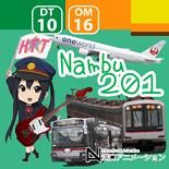 Nambu201
