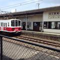 Photos: 20140719JR貴生川駅