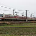 Photos: 381系クロ380-7 L特急やくも5号