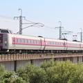 381系クロ381-139 L特急やくも1号