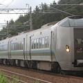 Photos: 789系1000番台サウHL-1004編成 L特急スーパーカムイ9号