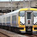 E257系500番台マリNB-15編成 特急新宿さざなみ3号
