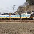 キハ187形キハ187-1503 特急スーパーいなば5号