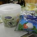写真: モッツァレラ(札幌チーズ)