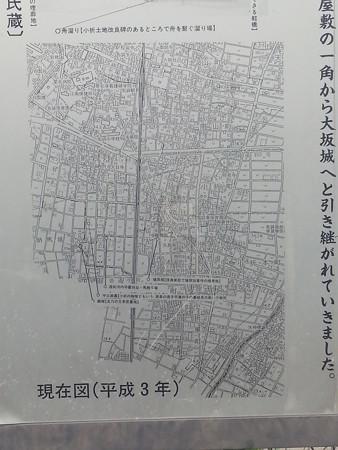 20140819 15.08.57 生駒屋敷(小折城) - 周辺地図